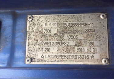 福田欧曼ETX 牵引车  380匹 2013年09月 6x2