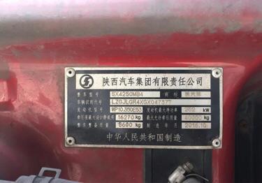 陕汽德龙M3000 牵引车  350匹 2016年10月 6x4