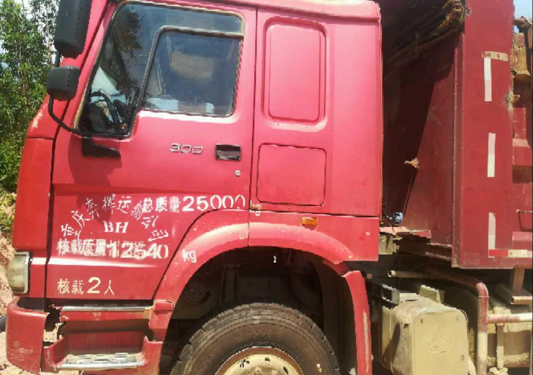 中国重汽HOWO 自卸车  300匹 2012年07月 6x4