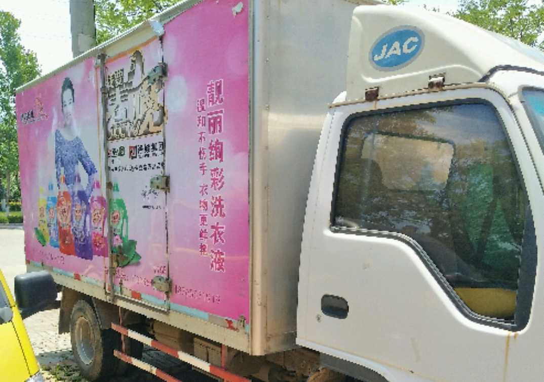 江淮其他车系 载货车  108匹 2011年06月 4x2
