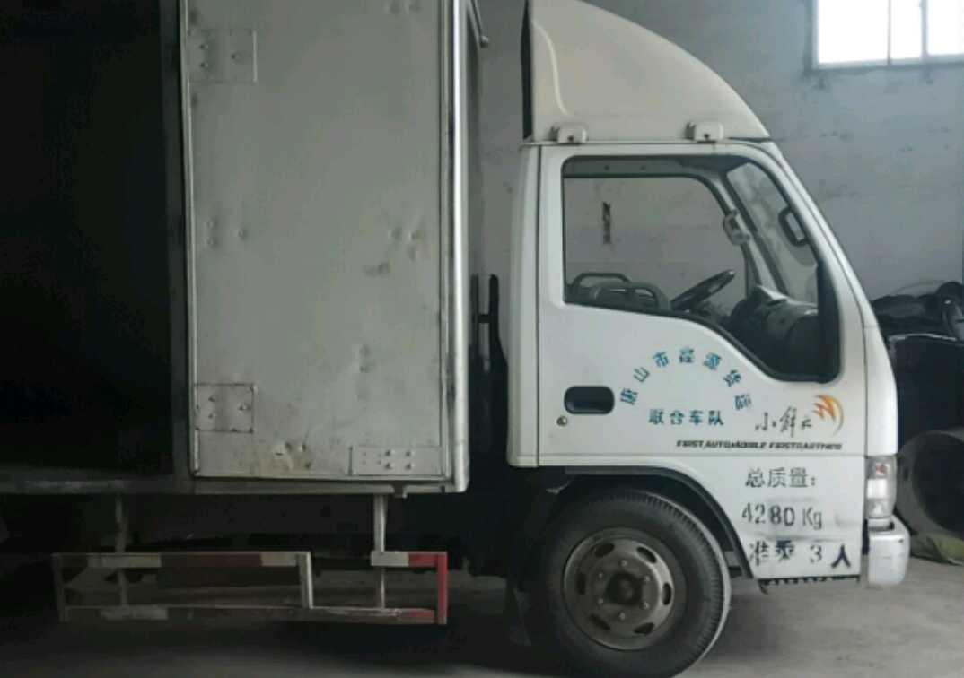 一汽解放其他车系 载货车  120匹 2011年11月 4x2