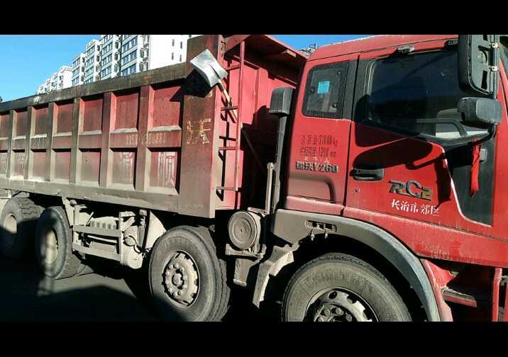 福田瑞沃瑞沃ES3 自卸车  260匹 2013年12月 8x4