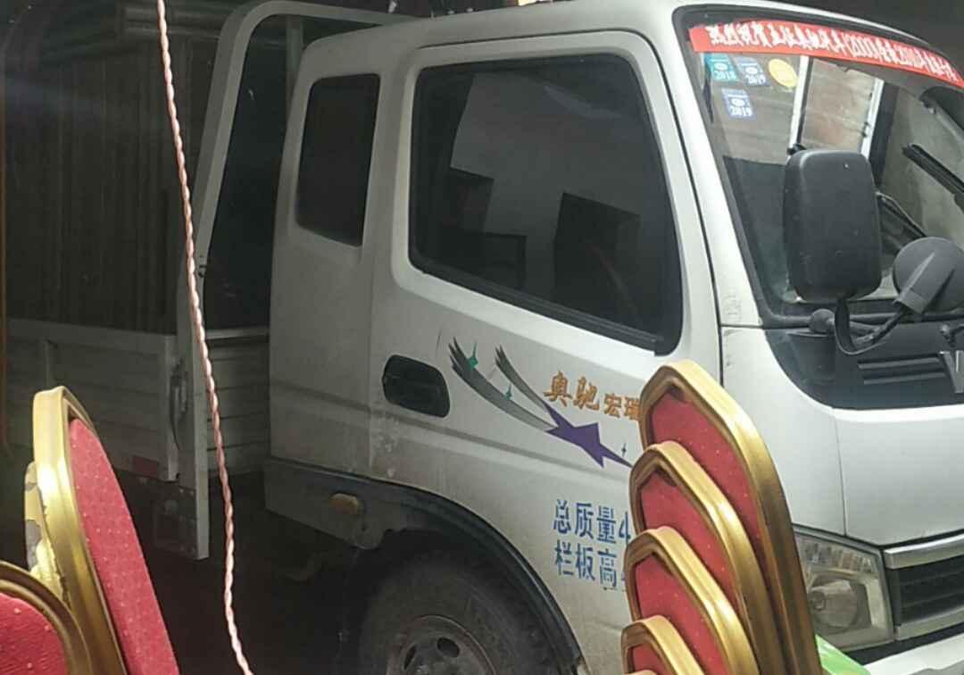 一汽解放其他车系 载货车  120匹 2013年09月 4x2