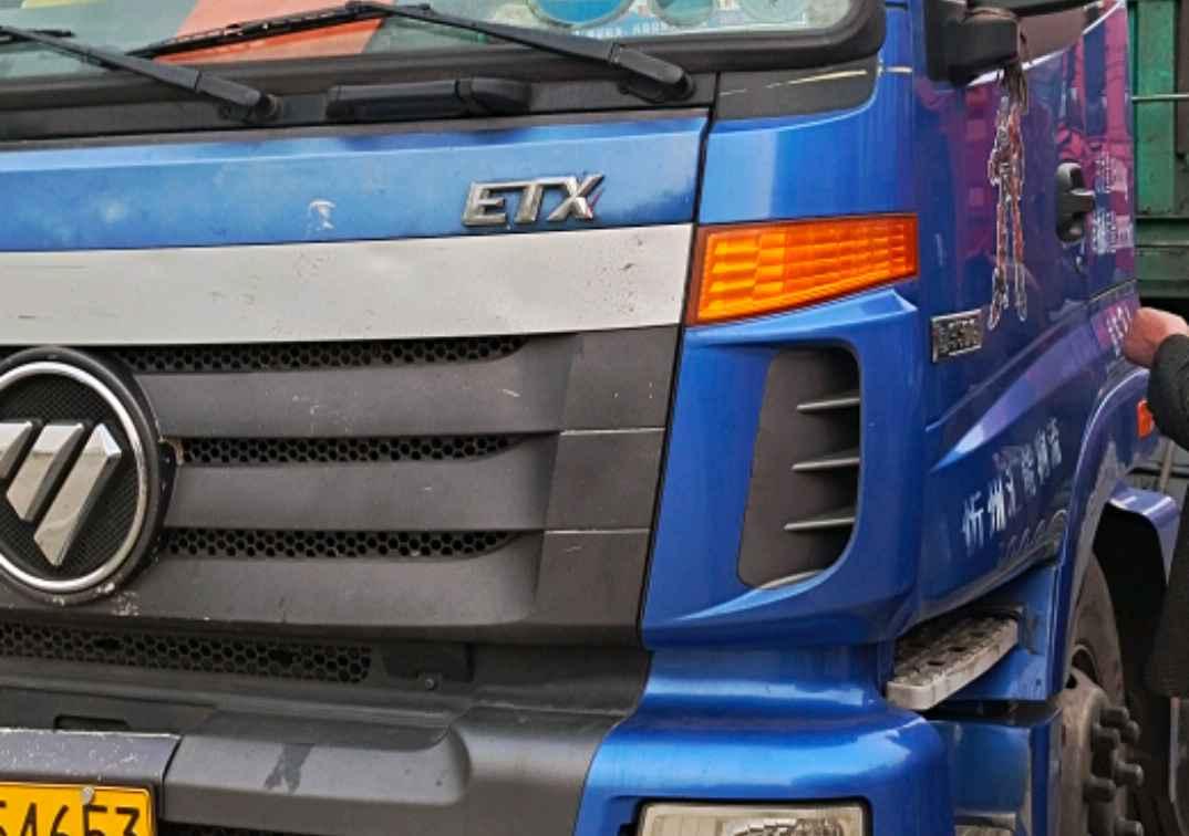 福田歐曼ETX 牽引車  350匹 2015年11月 6x2