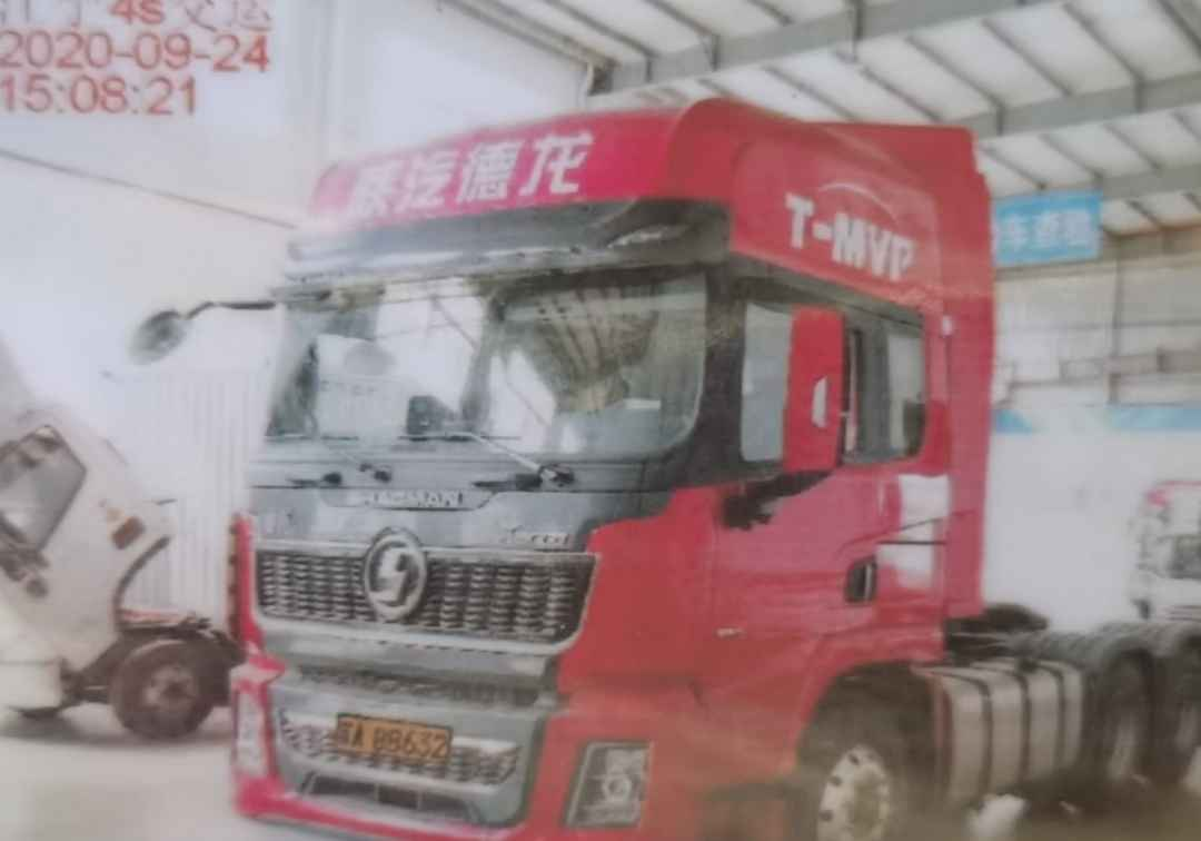 陕汽其他车系 牵引车  550匹 2020年09月 6x4