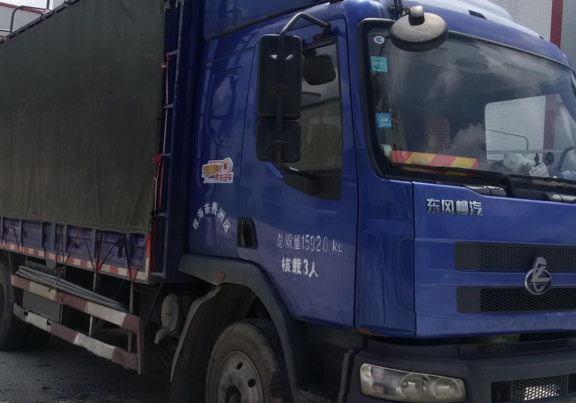 东风乘龙 载货车  160匹 2013年10月 4x2
