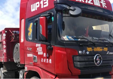 陜汽德龍X3000 牽引車  430匹 2017年06月 6x4