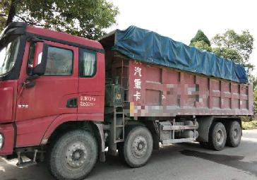 陕汽德龙X3000 自卸车  375匹 2017年07月 8x4