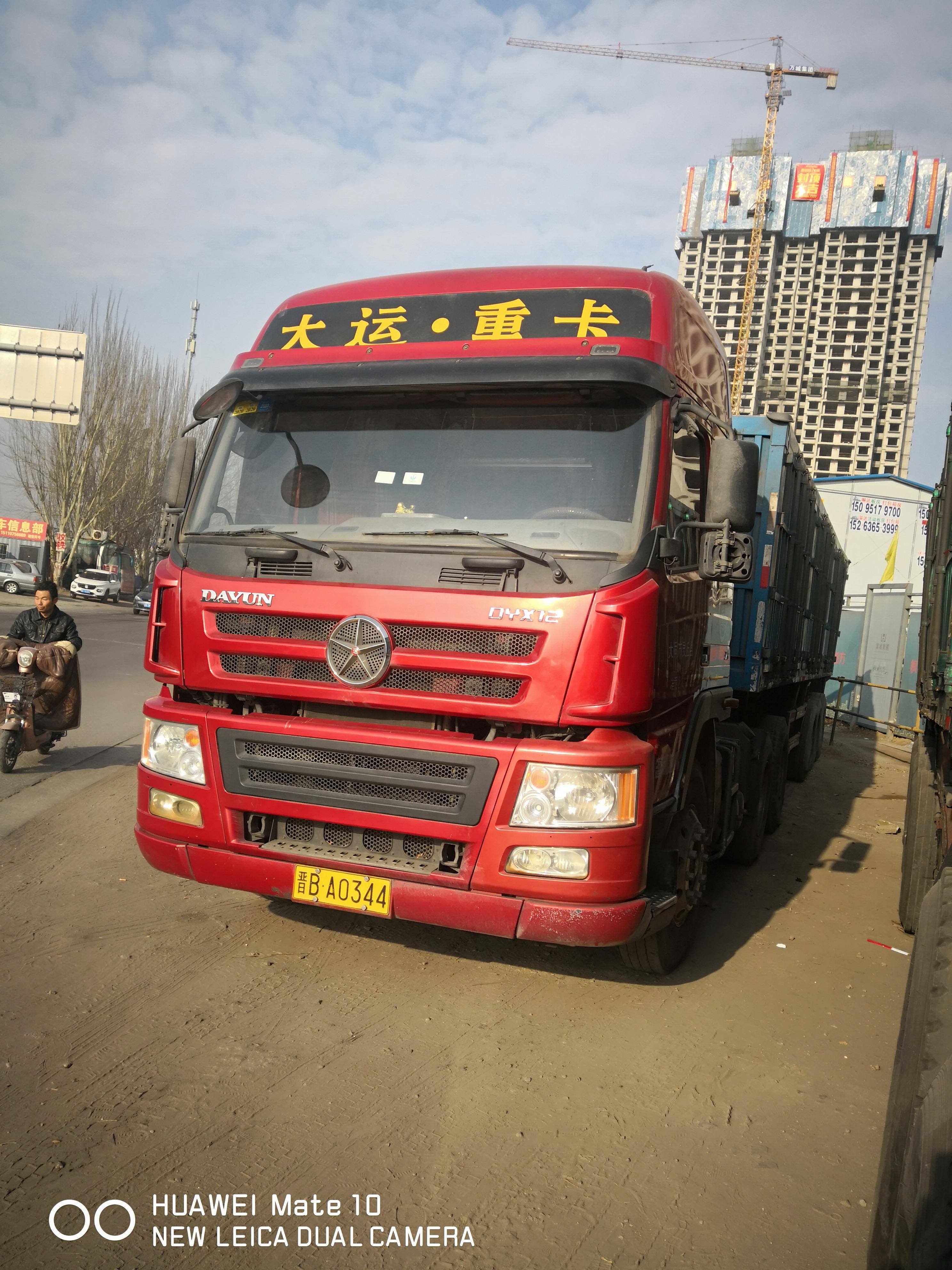 大运N8V重卡 牵引车  375匹 2017年02月 6x4