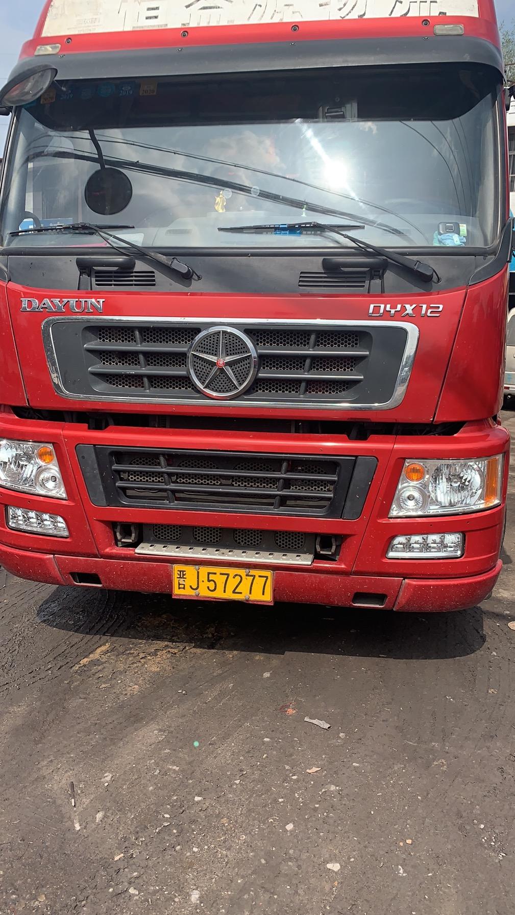 大运N8H重卡 牵引车  430匹 2016年06月 6x4