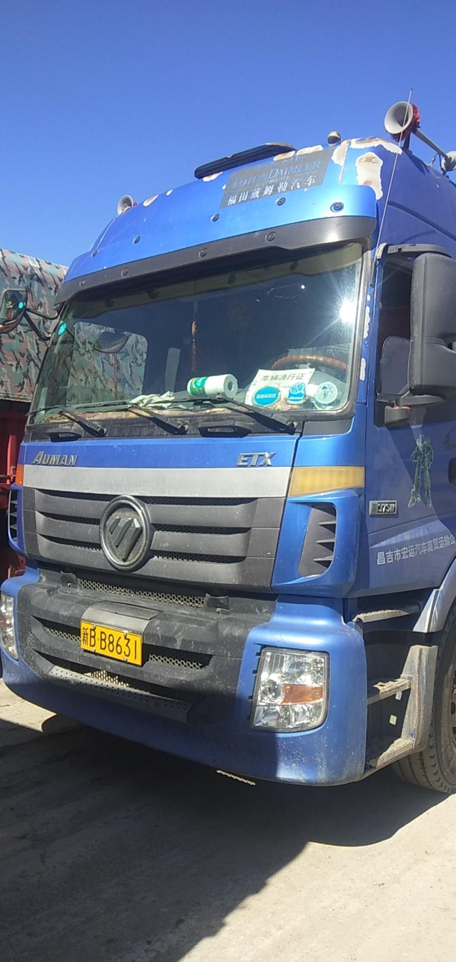 福田歐曼ETX 牽引車  375匹 2014年03月 6x4