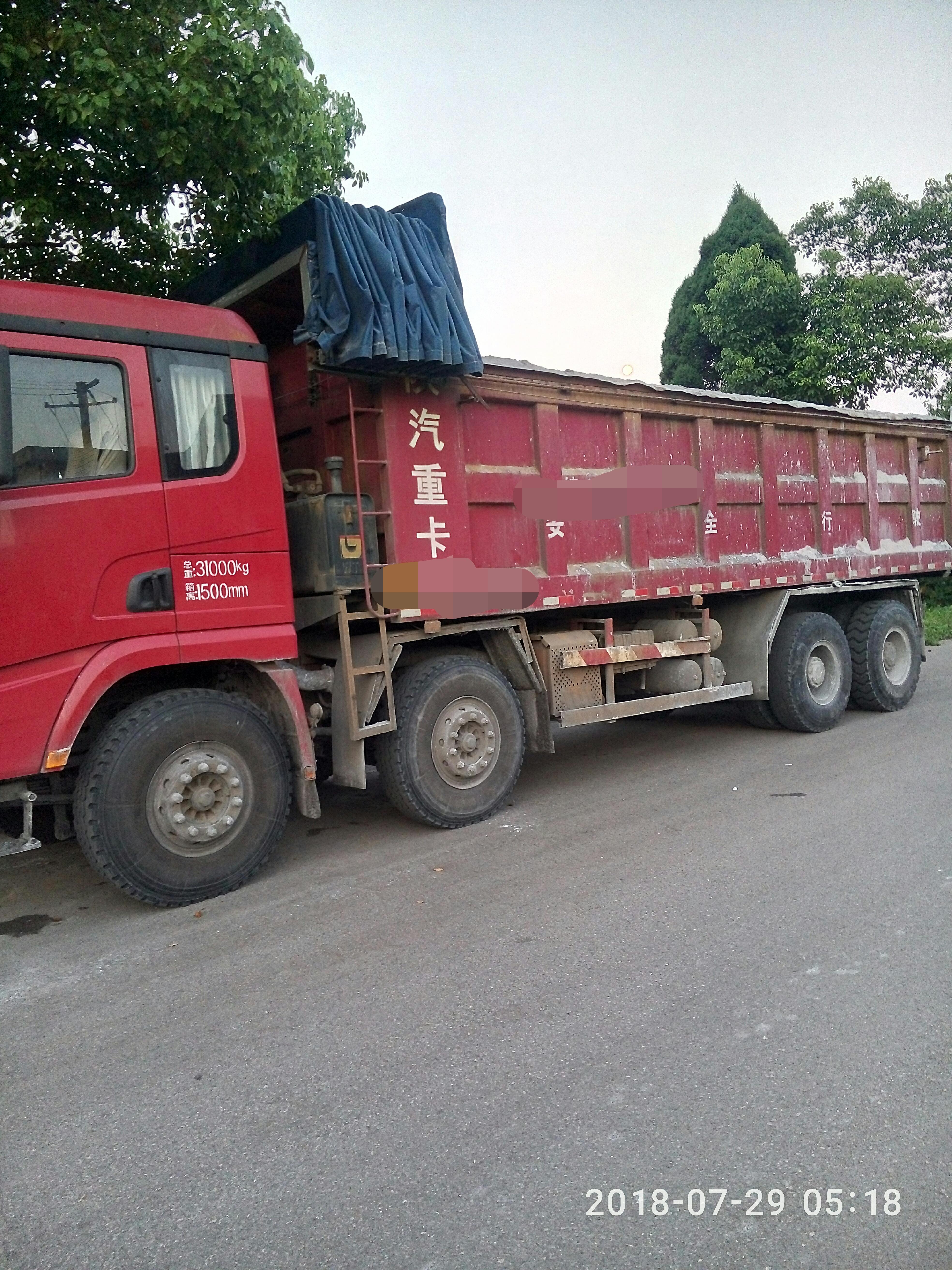 陕汽其他车系 自卸车  375匹 2017年07月 8x4