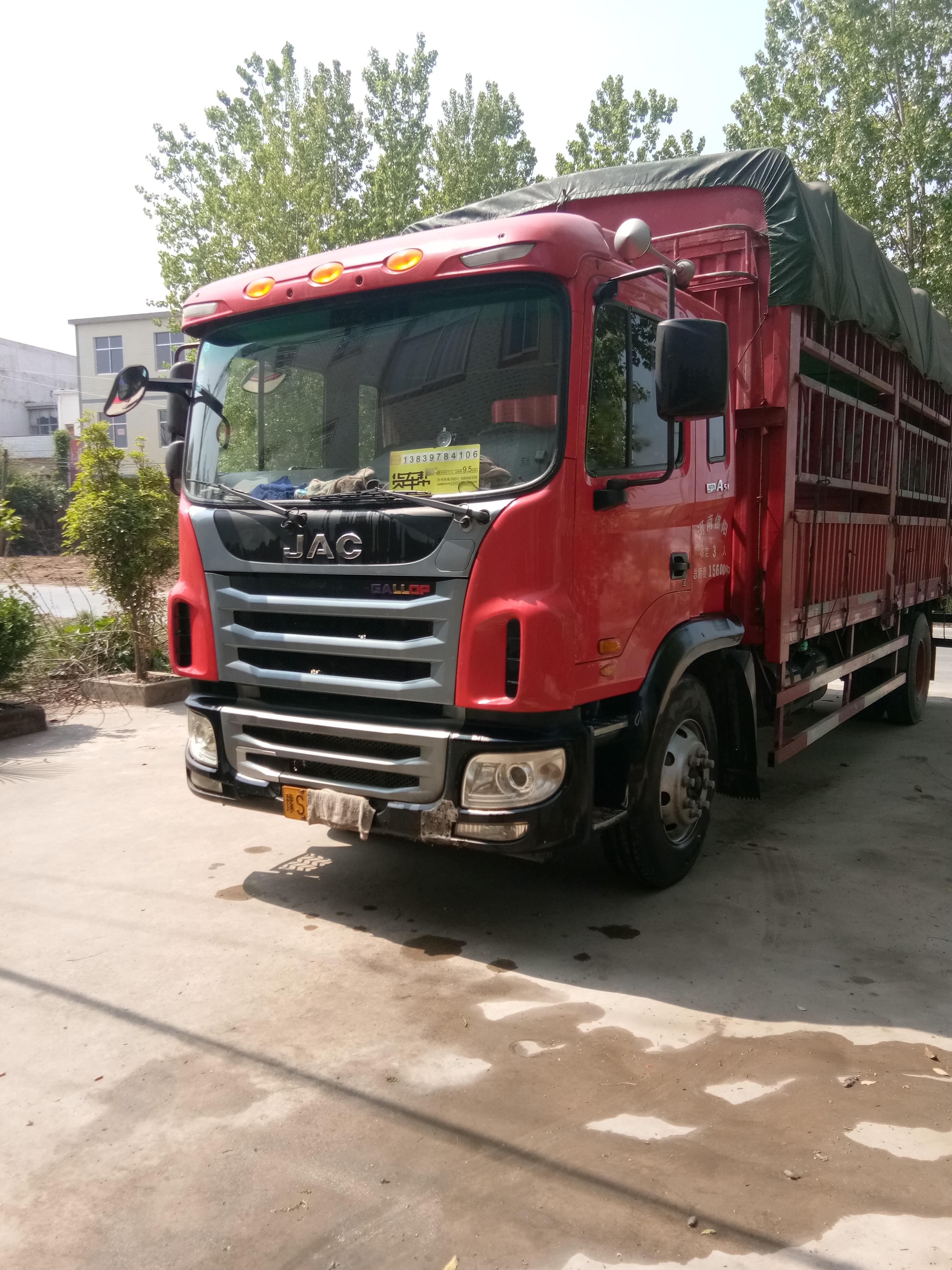 江淮格尔发A5L中卡 载货车  160匹 2015年07月 4x2