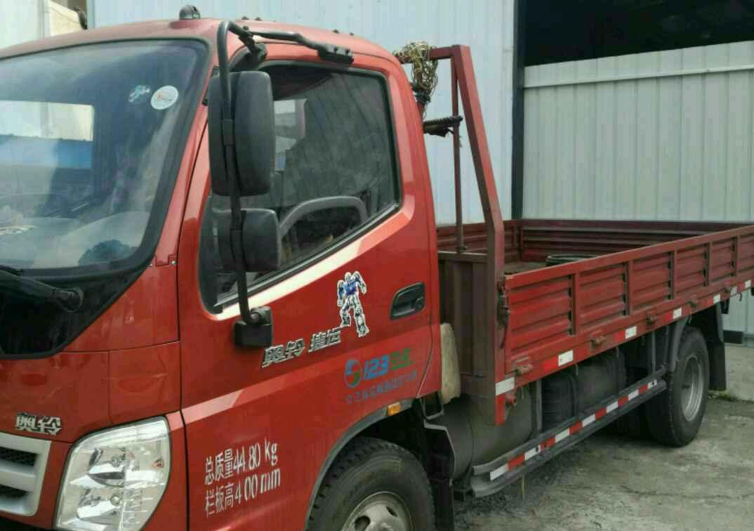 其他品牌奥玲捷运,载货车 110匹2016年 4×2