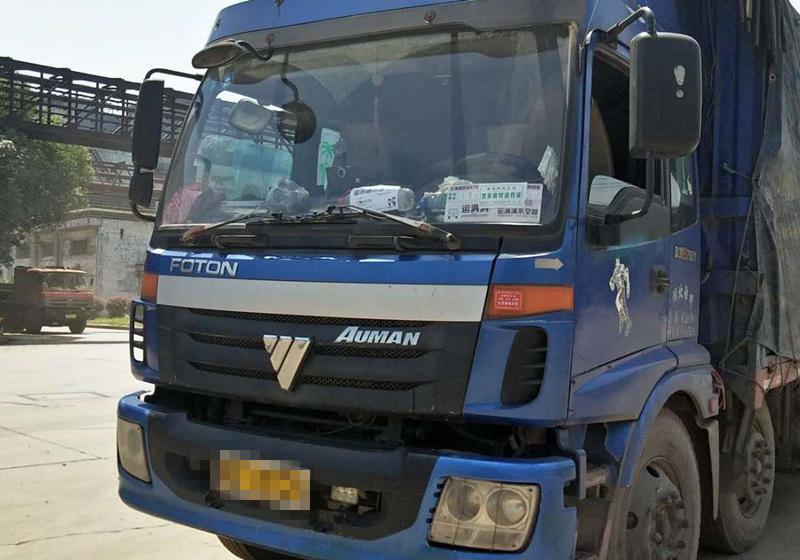 福田欧曼ETX 载货车  260匹 2010年04月 8x4