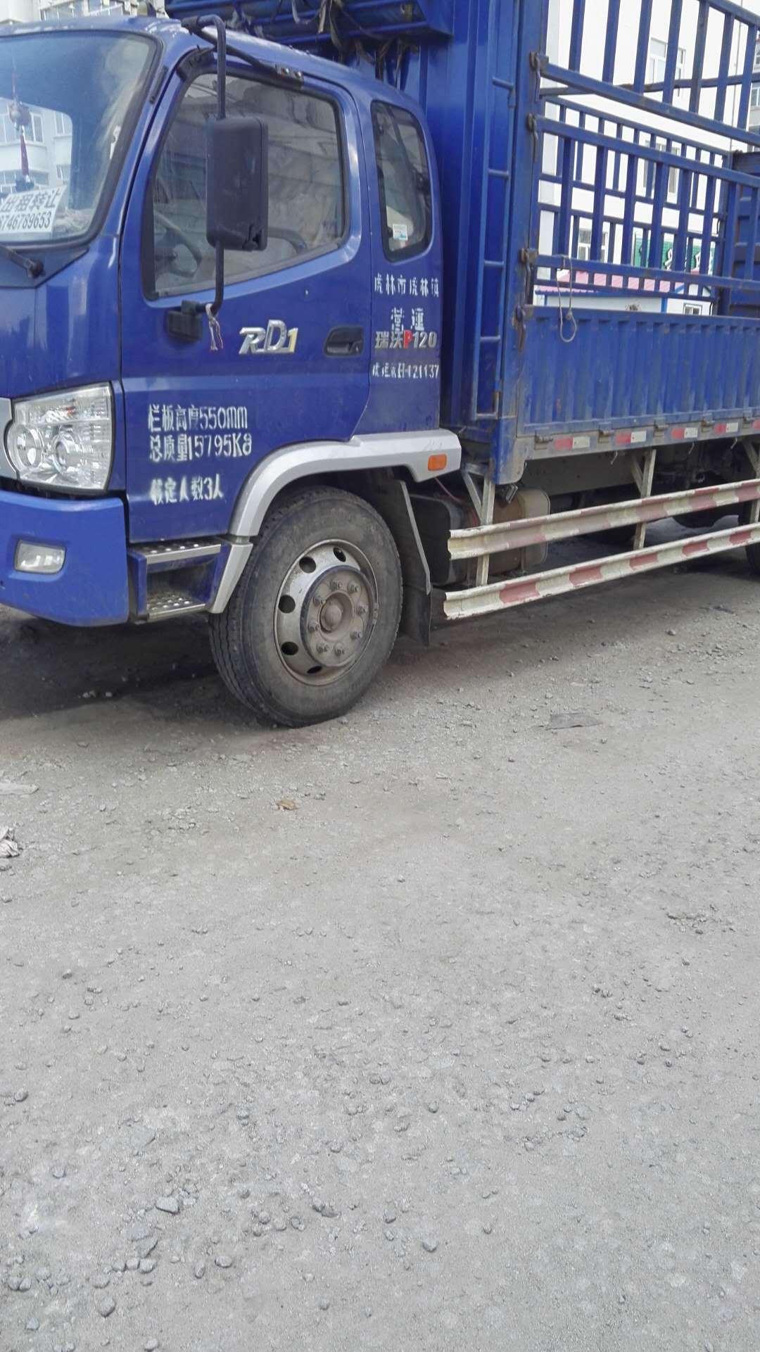 北汽福田瑞沃 载货车  140匹 2012年09月 4x2