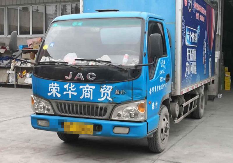 江淮其他车系 载货车  95匹 2009年04月 4x2
