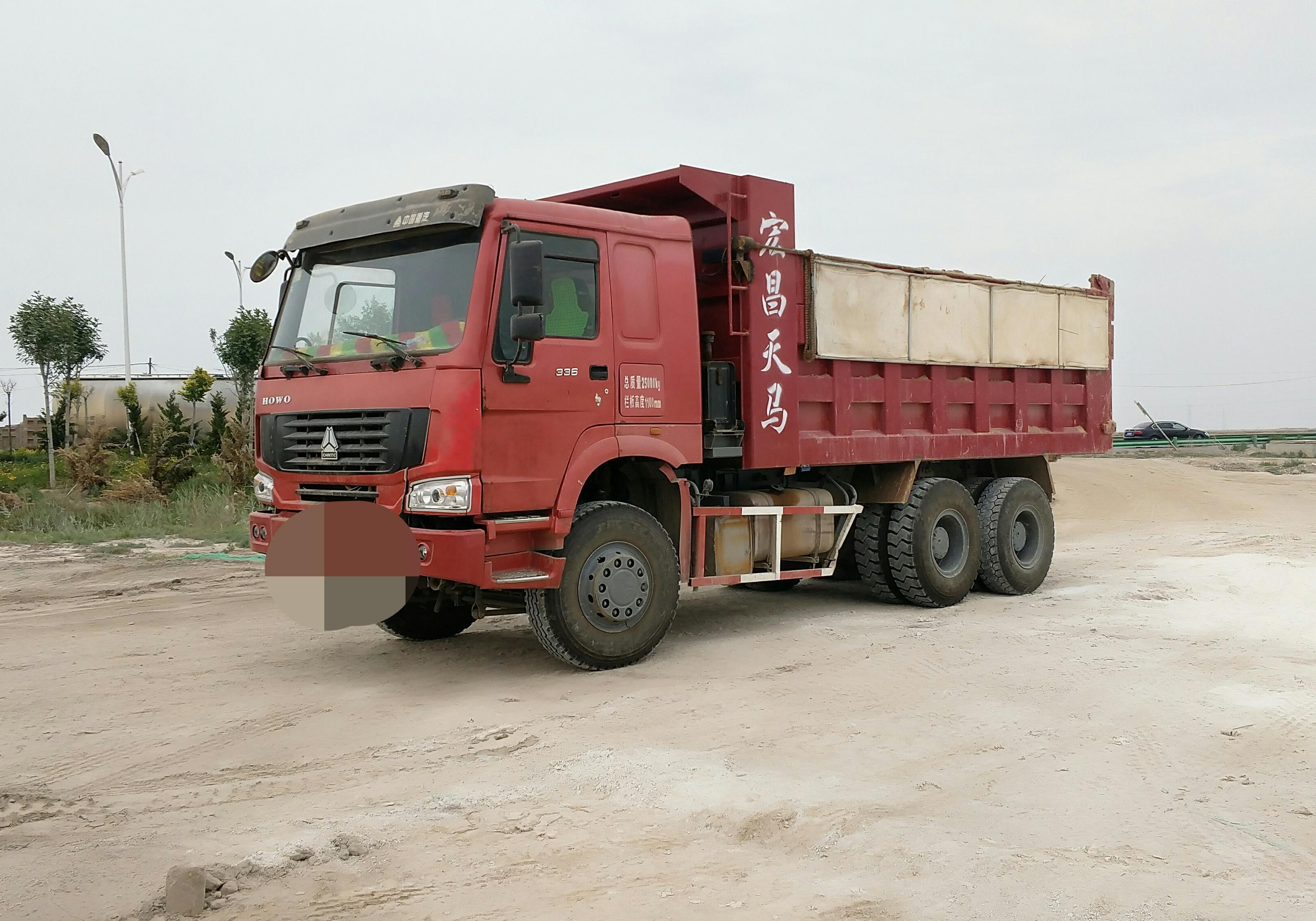 中国重汽HOWO 自卸车  336匹 2013年11月 6x4