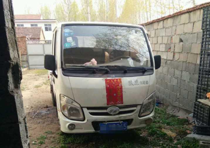南京依维柯跃进 载货车  81匹 2013年11月 4x2