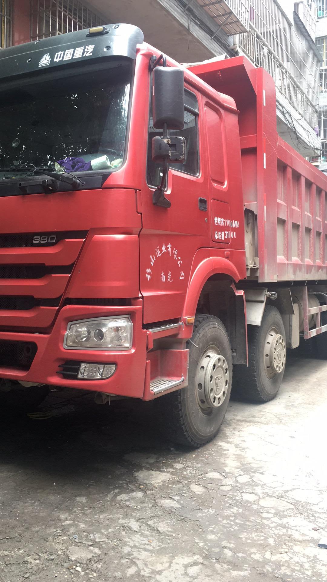 中国重汽HOWO 自卸车  380匹 2014年04月 8x4