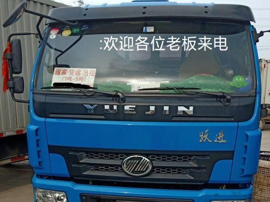南京依维柯跃进 载货车  140匹 2017年05月 4x2