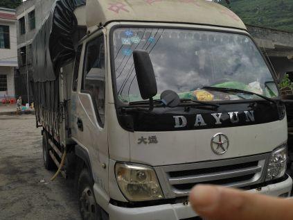 大运祺运 载货车  122匹 2014年11月 4x2