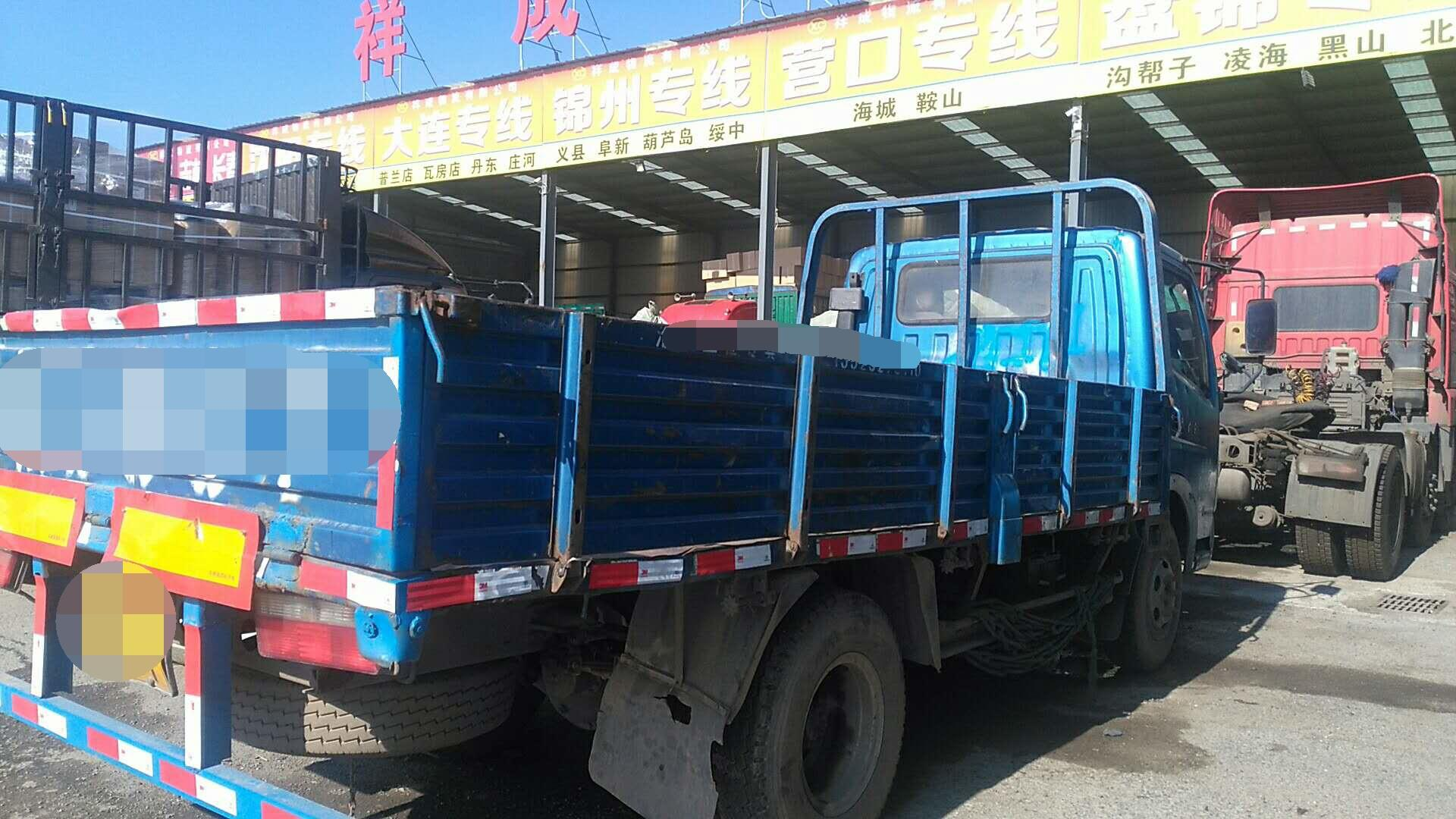 #其他品牌 载货车  120匹 2013年07月 4x2