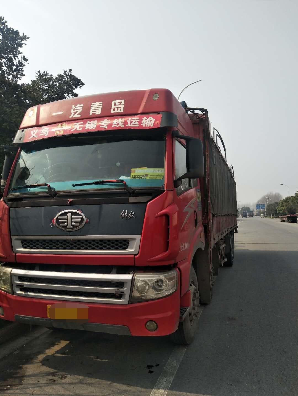 青岛解放新大威 载货车  290匹 2011年09月 8x4