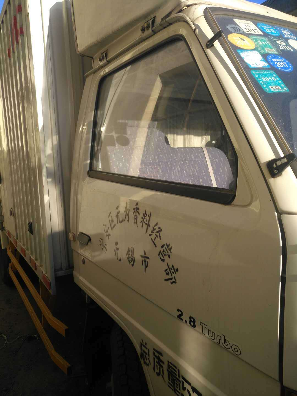 #其他品牌 载货车  140匹 2014年03月 4x2