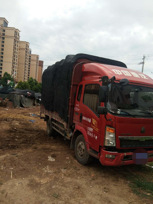 中国重汽HOWO 载货车  115匹 2013年11月 4x2