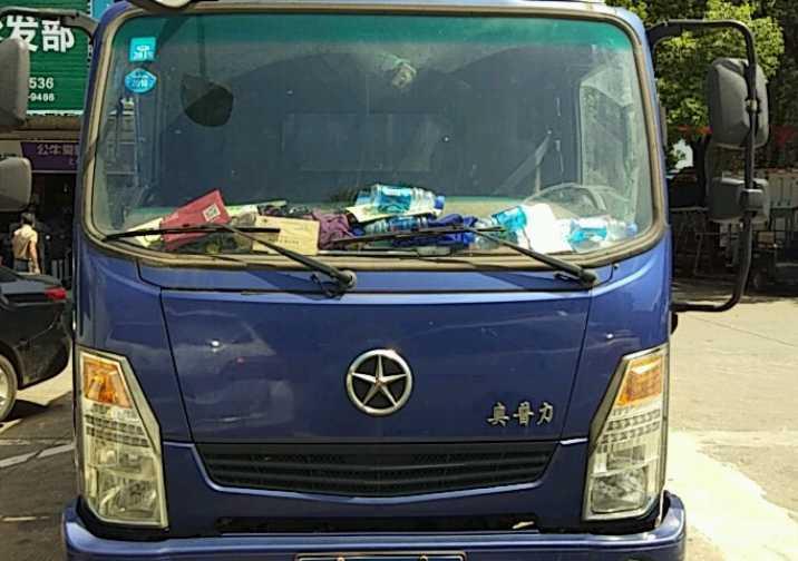 大运奥普力 载货车  110匹 2015年07月 4x2