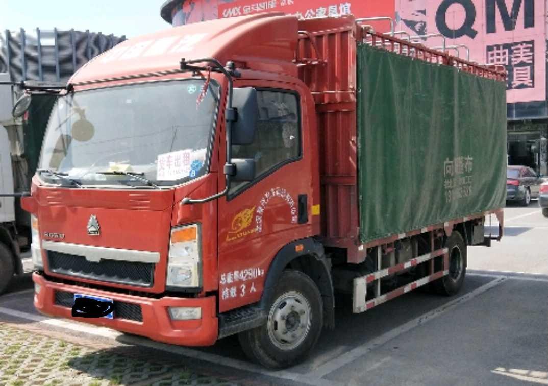 中国重汽HOWO 载货车  154匹 2017年09月 4x2