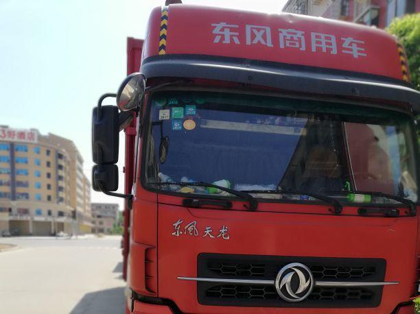 东风天龙 载货车  230匹 2012年06月 6x2