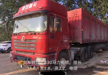 陕汽德龙F3000 牵引车  430匹 2015年07月 6x4