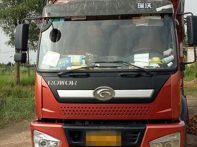 北汽福田瑞沃 载货车  170匹 2013年10月 4x2