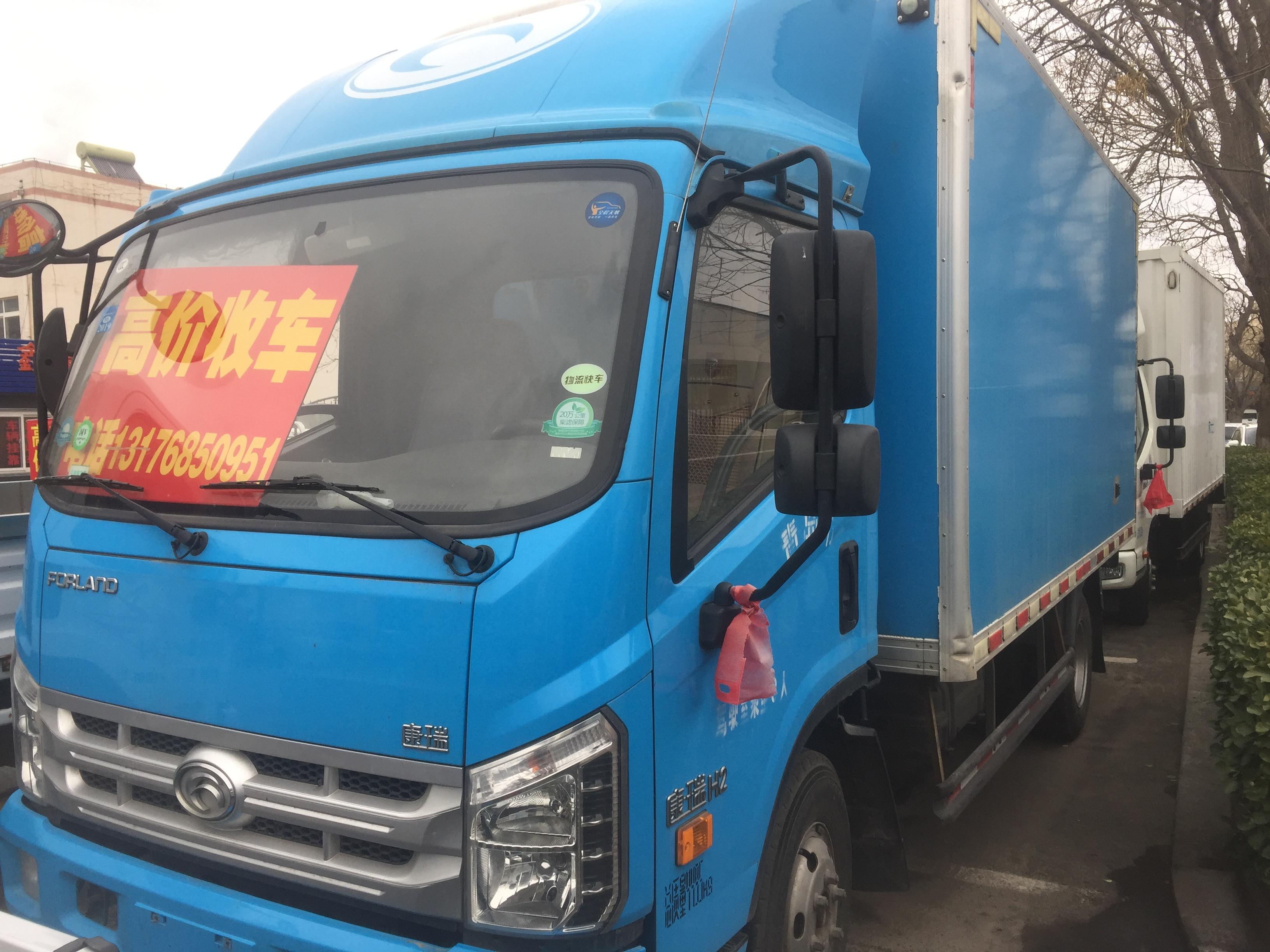 #其他品牌 載貨車  115匹 2017年03月 4x2