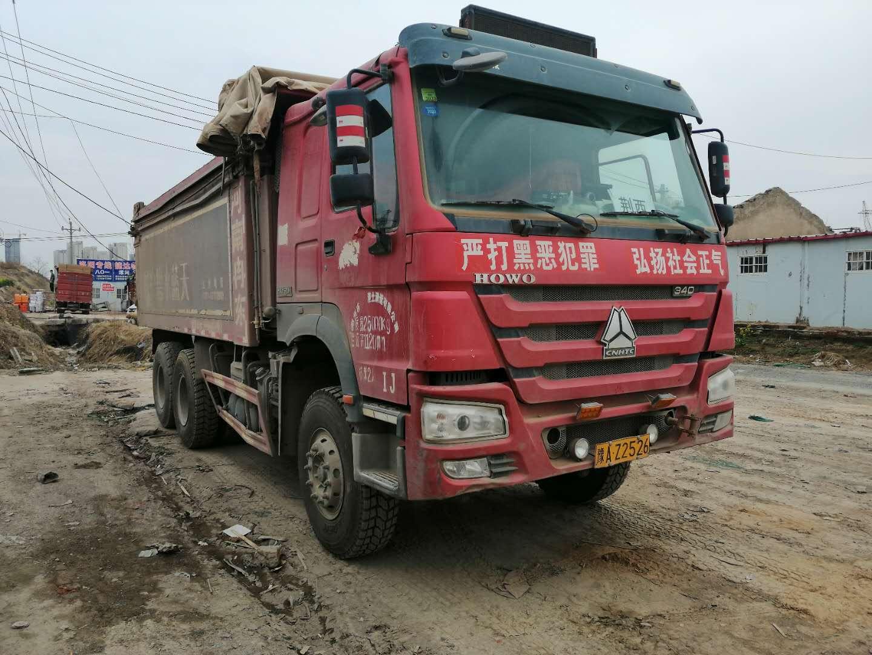 中國重汽HOWO 自卸車  335匹 2016年06月 6x4
