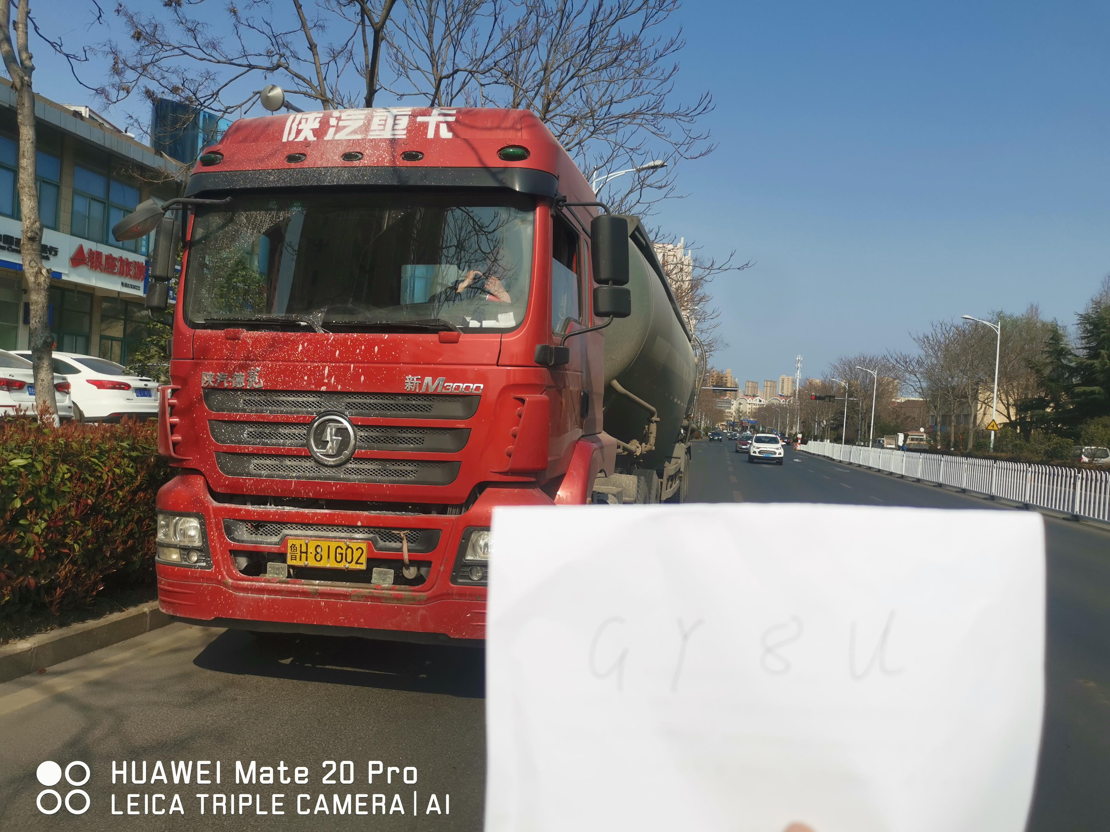 陜汽德龍新M3000 牽引車  430匹 2017年03月 6x4