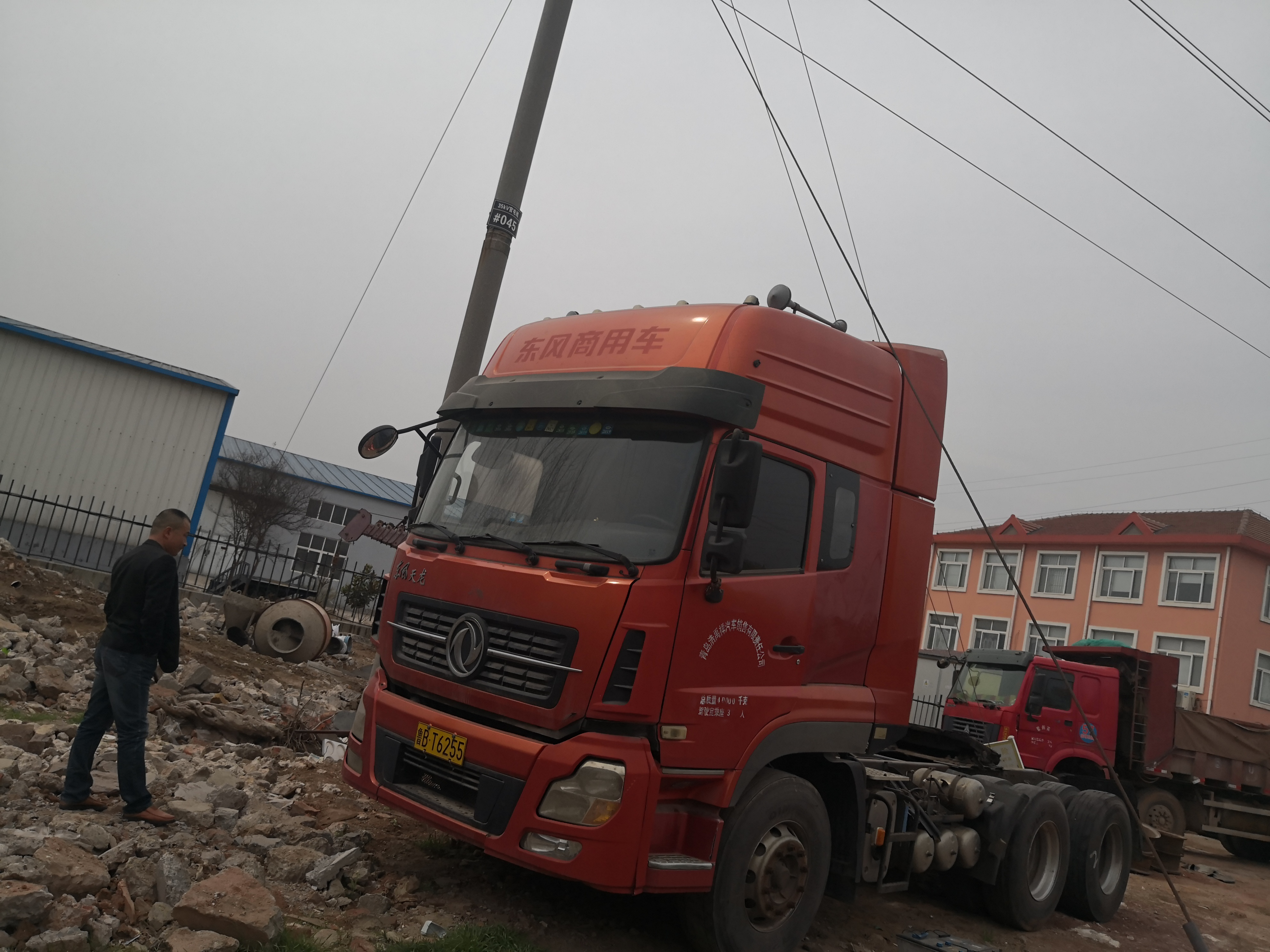 東風天龍 牽引車  375匹 2013年10月 6x4