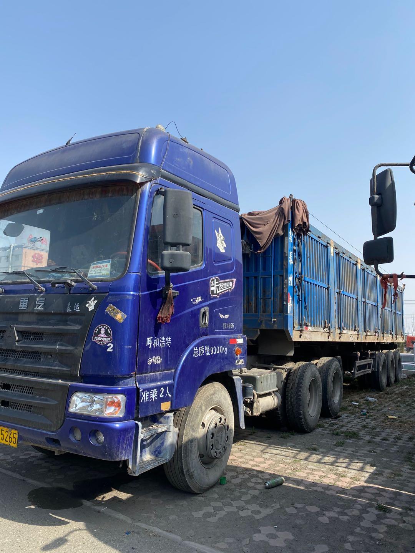 中国重汽豪运 牵引车  320匹 2010年04月 6x4