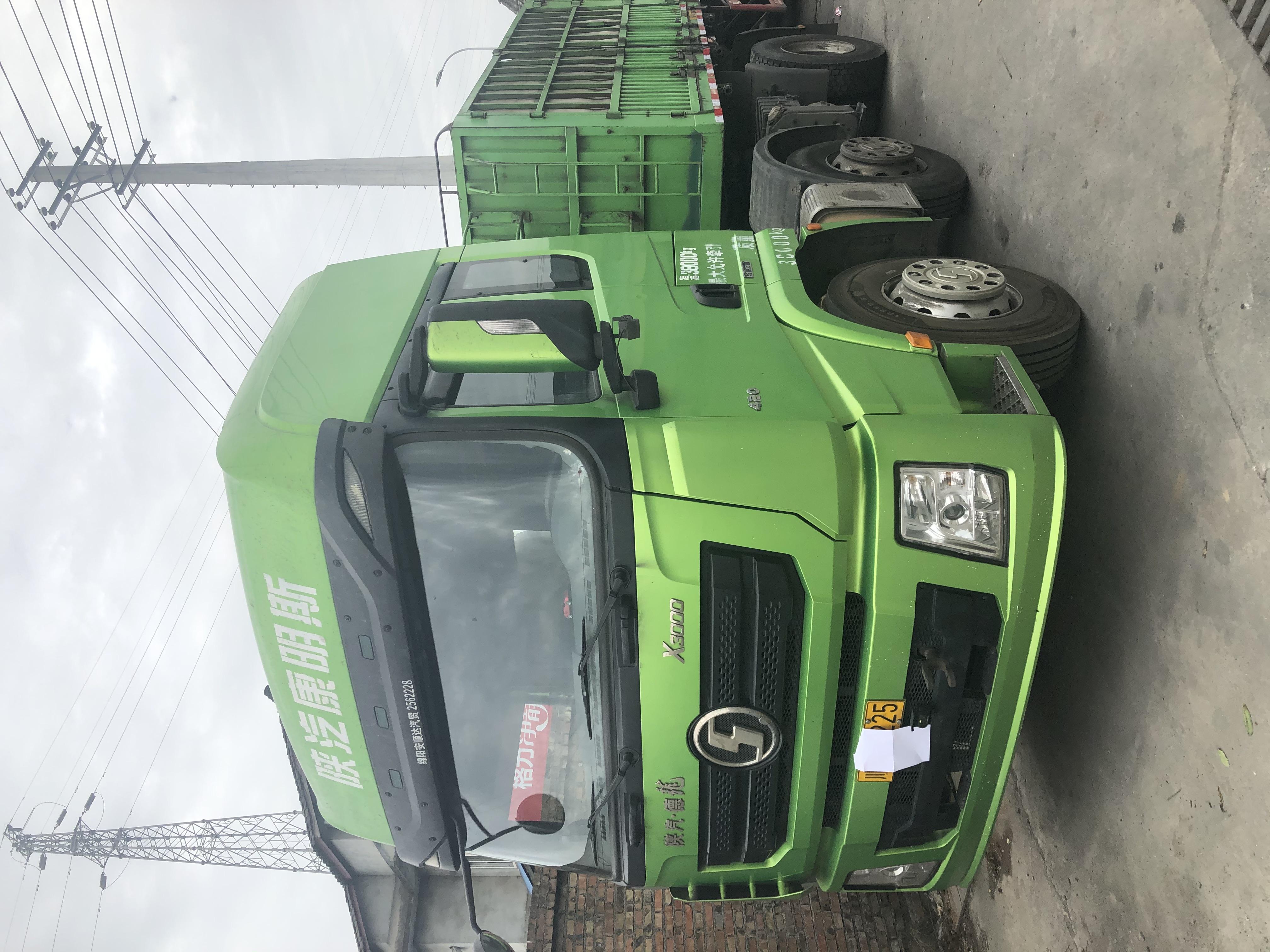 陕汽德龙X3000 牵引车  420匹 2015年04月 6x2