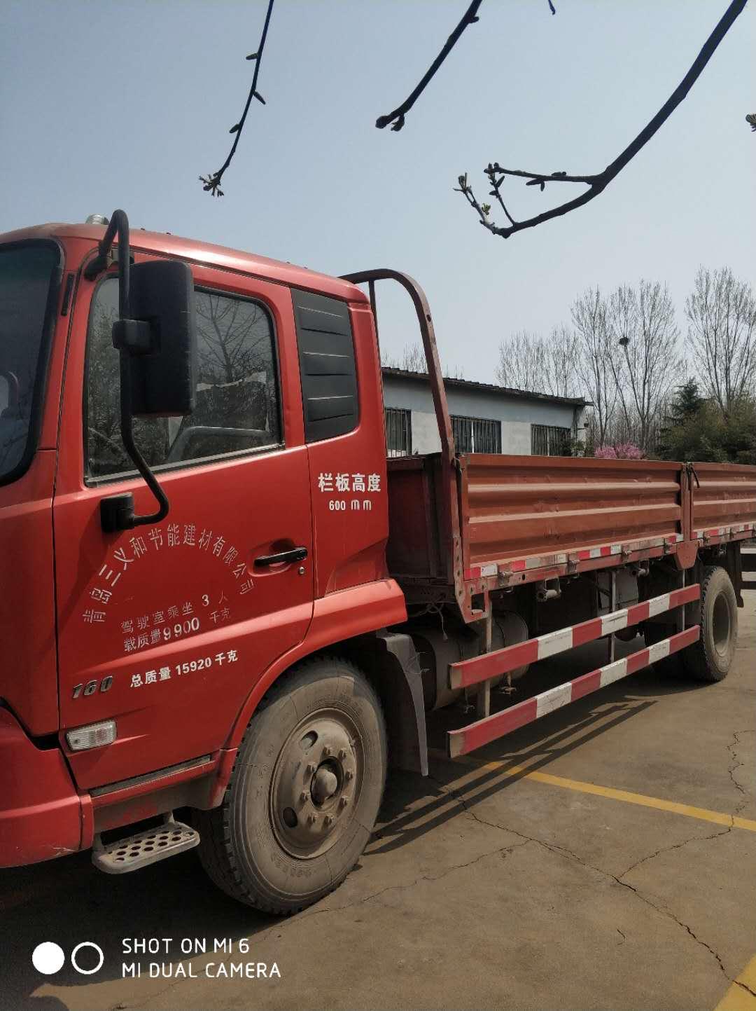东风天锦 载货车  180匹 2011年06月 4x2