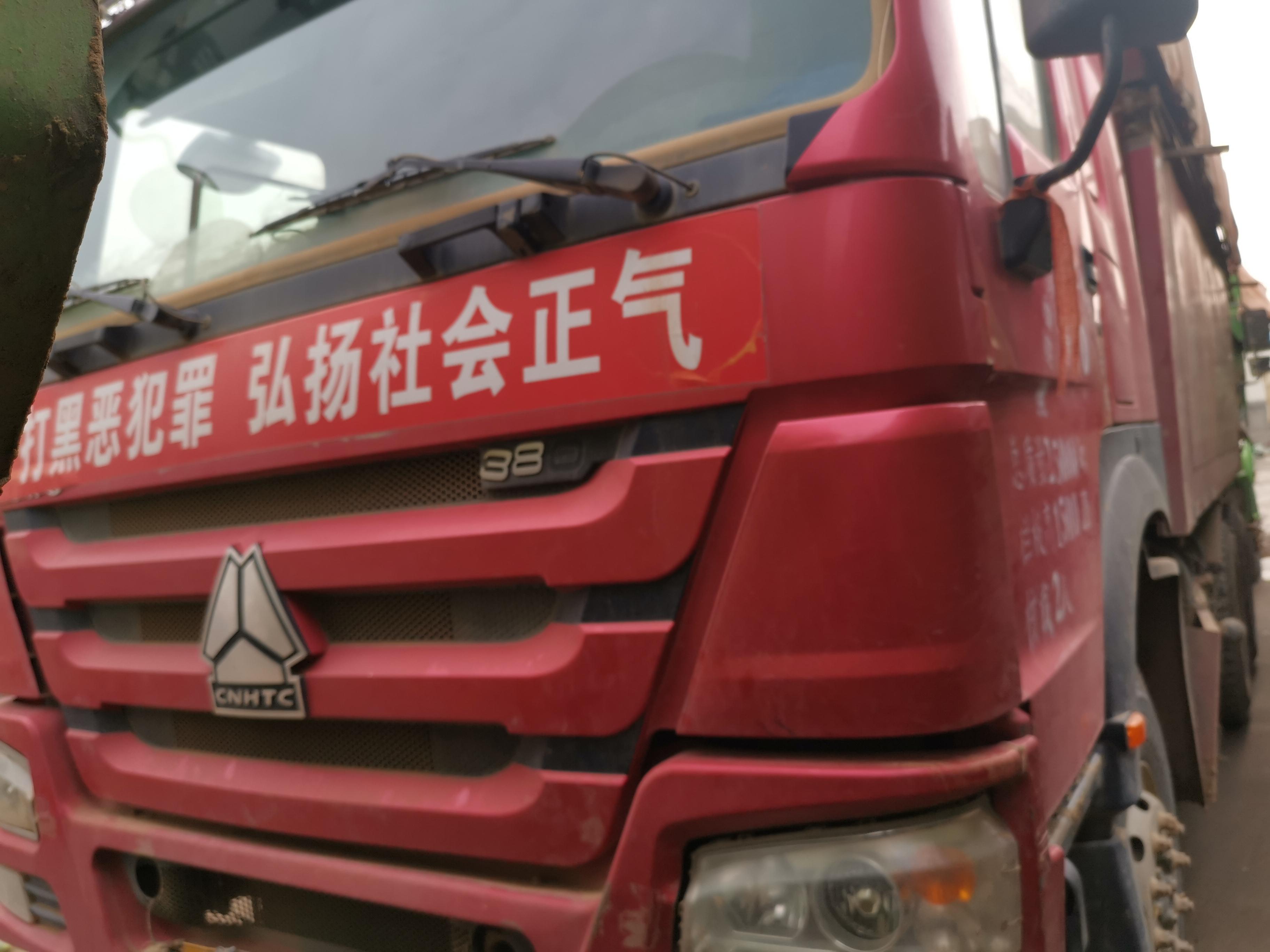 中国重汽HOWO 自卸车  380匹 2017年06月 6x4