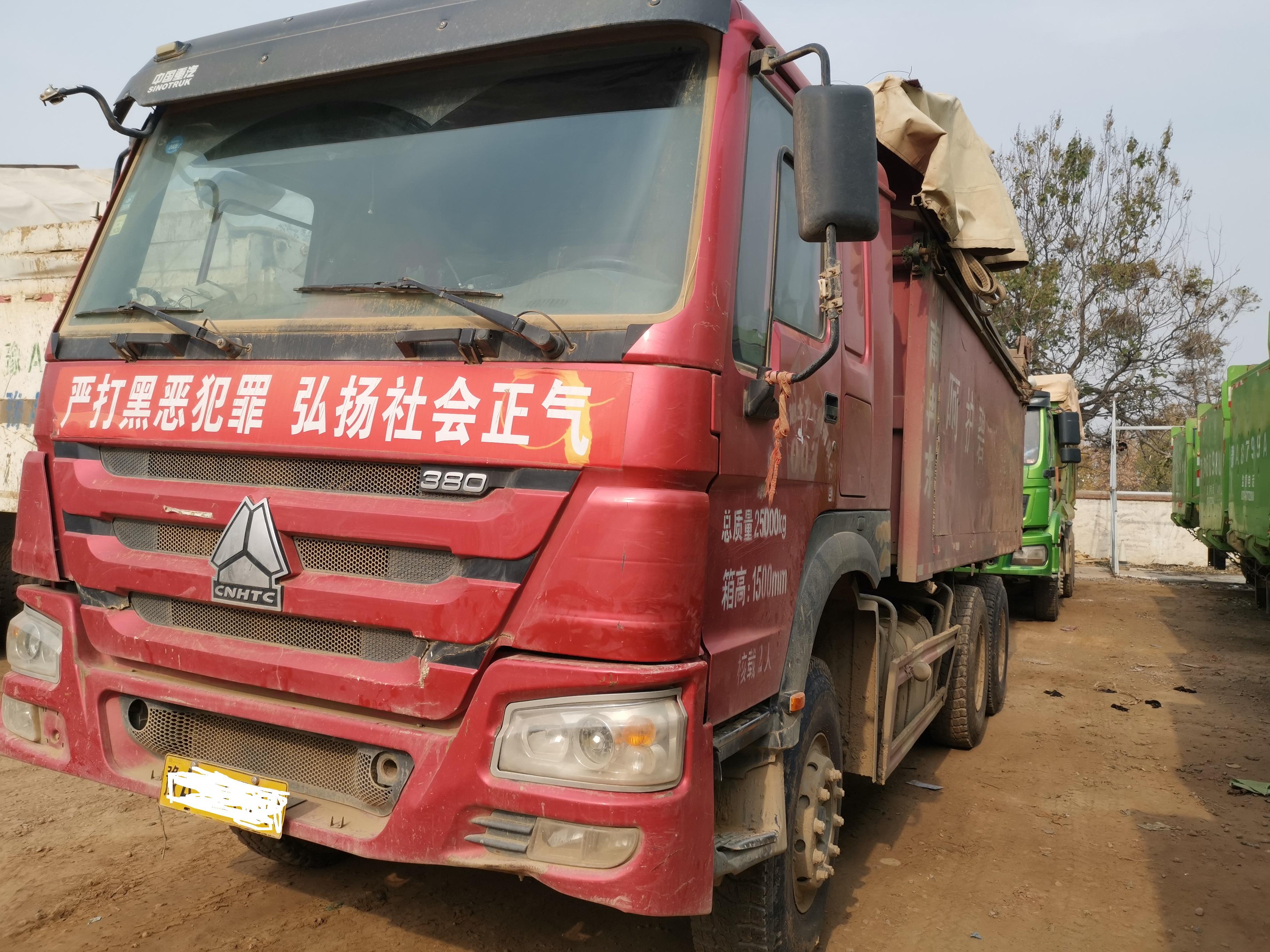 中国重汽HOWO 自卸车  380匹 2017年09月 6x4