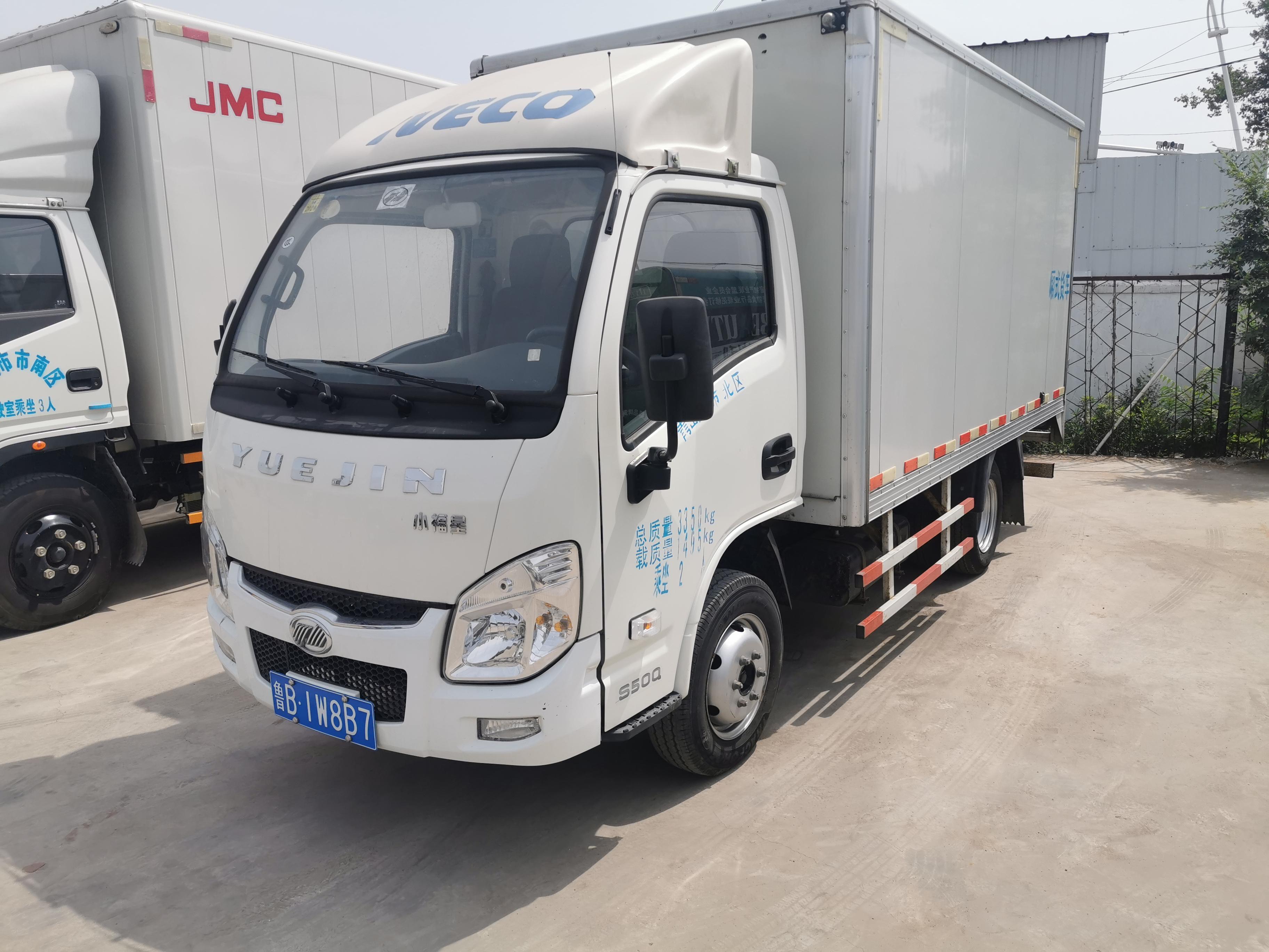 南京依維柯小福星 載貨車  110匹 2018年12月 4x2