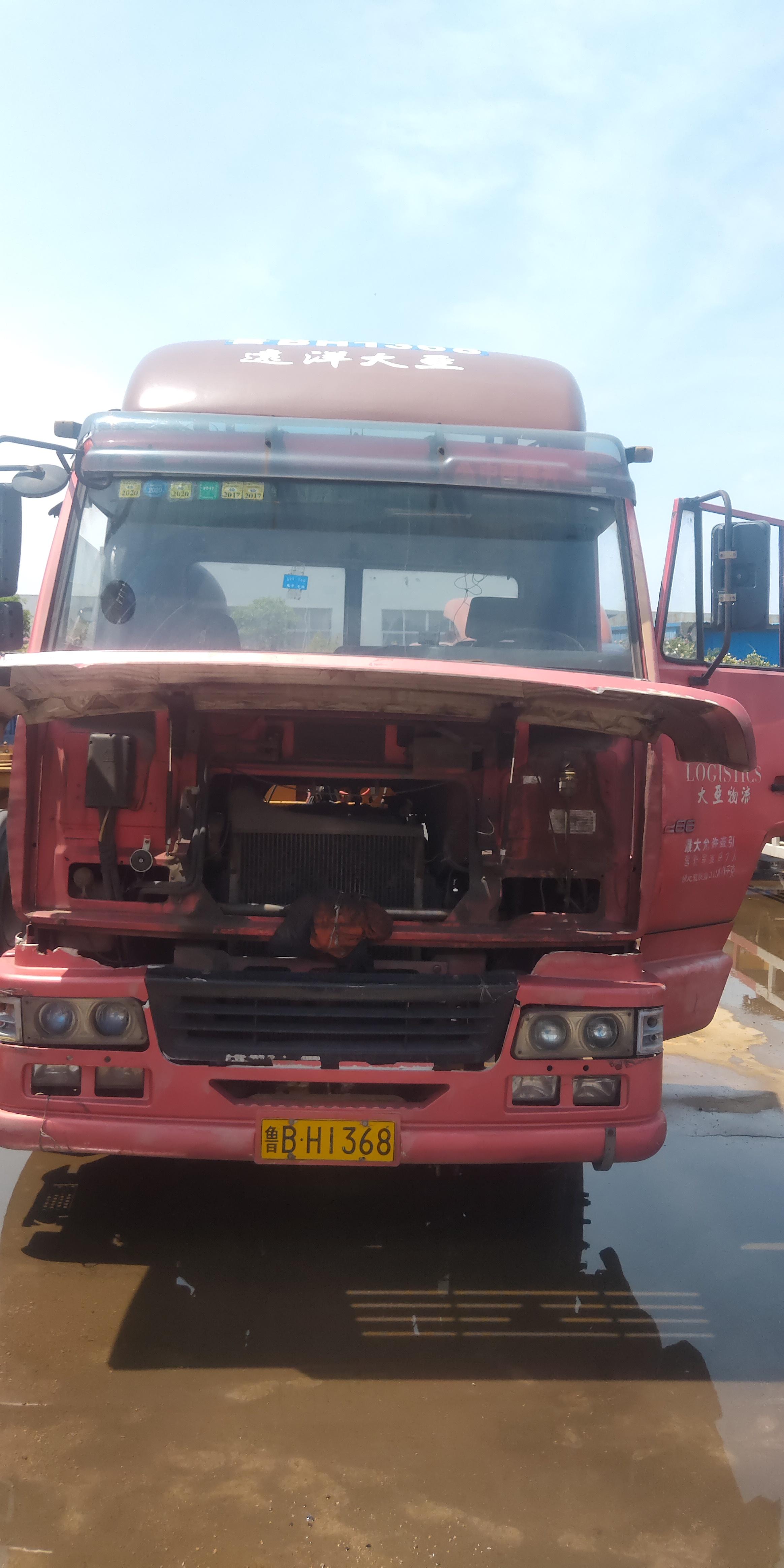 中國重汽斯太爾 牽引車  266匹 2010年06月 4x2