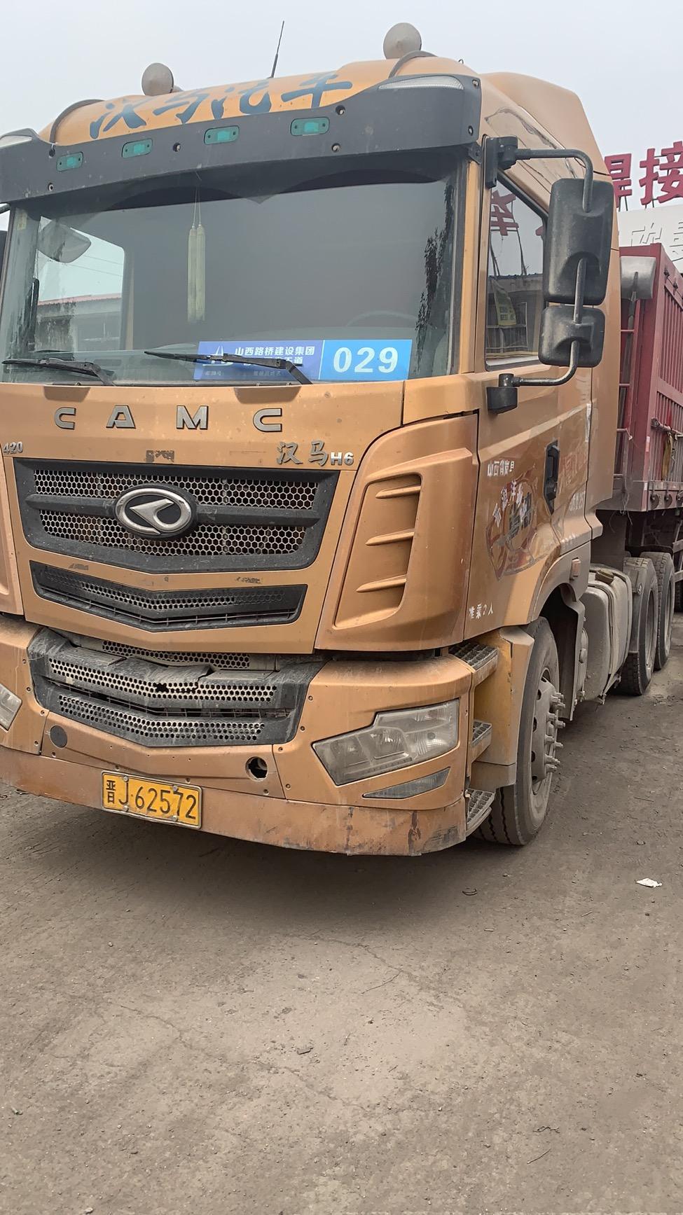 华菱汉马H6重卡 牵引车  375匹 2018年07月 6x4