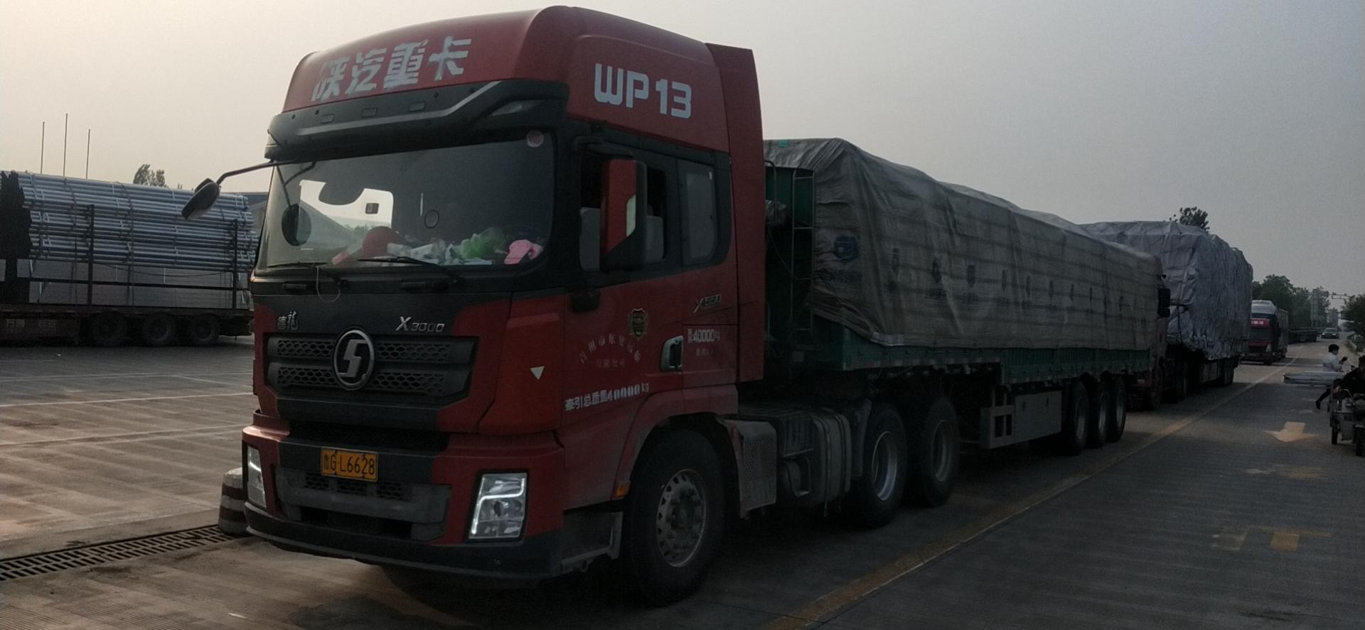 陕汽德龙X3000 牵引车  550匹 2017年09月 6x4