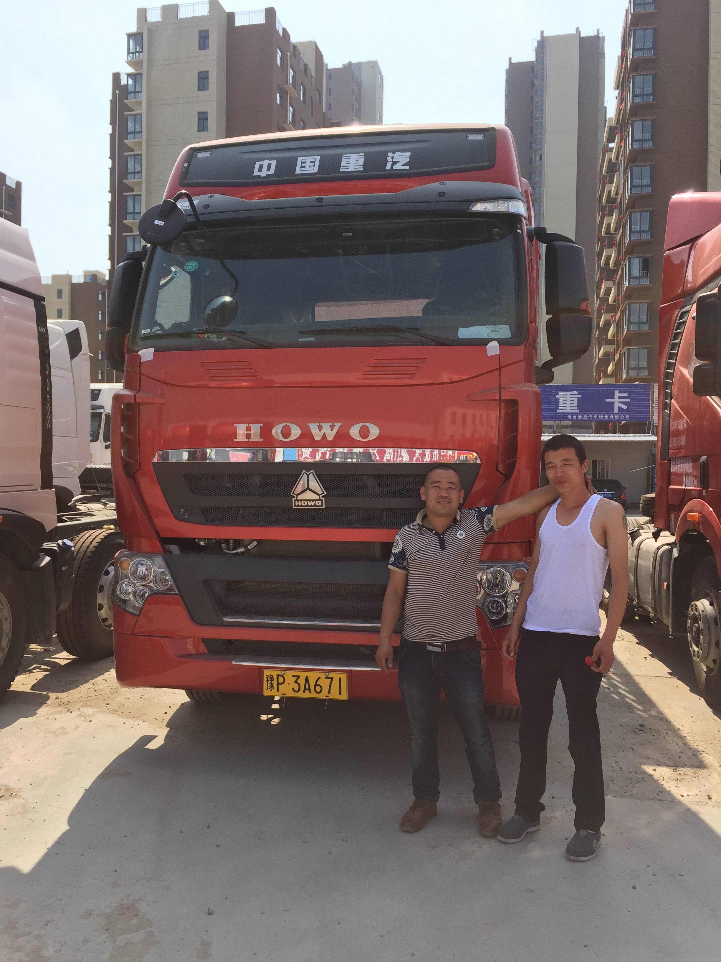 中國重汽HOWO 牽引車  540匹 2015年04月 6x4