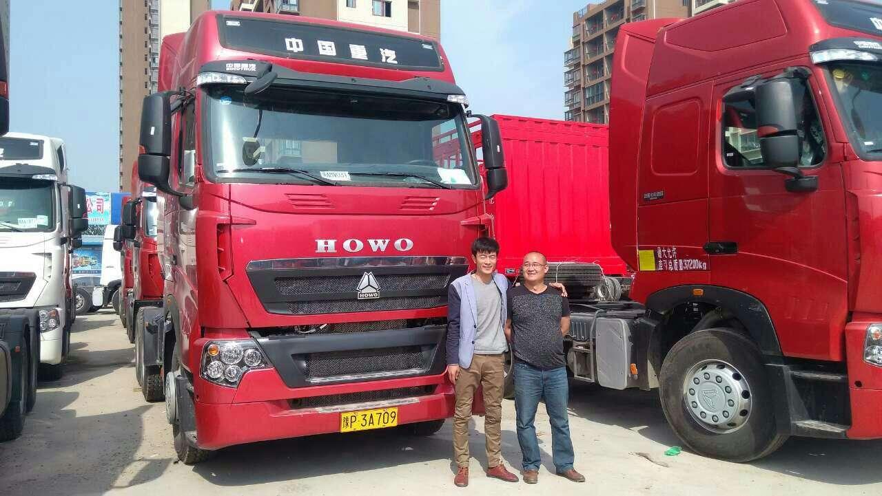 中國重汽HOWO 牽引車  480匹 2015年04月 6x4